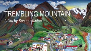 trembling_mountain_film_by_kesang_tseten_website.jpg
